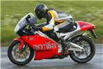 Aprilia RS250   WANTED 0
