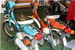 Honda RVF Express 50 cc 1984