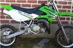 Kawasaki KX65 0