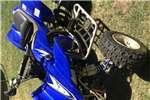 Yamaha YFZ 450 0