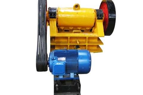 Sino Plant Jaw Crusher 150 x 750 Fine Crushers