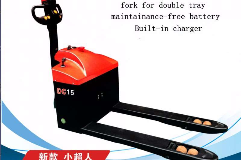 JAC Electric forklift 1.5TON ELECTRIC PALLET JACK CBD15 Forklifts