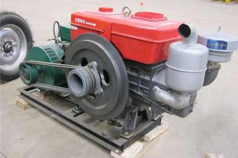 Sino Plant 20 KVA Generator 220V Diesel L28 Open Set Gensets
