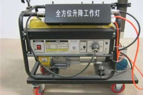 Sino Plant Lighting Set Generator Gensets