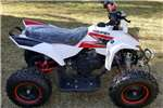 Splash Bike ATV 8 0
