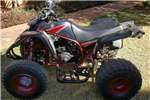 Yamaha Blaster LIMITED EDITION QUAD BIKE