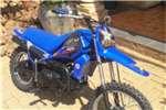 Yamaha PW 80cc