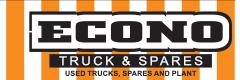 经济卡车和备件