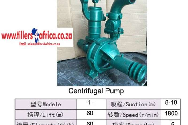 Other Water Pump