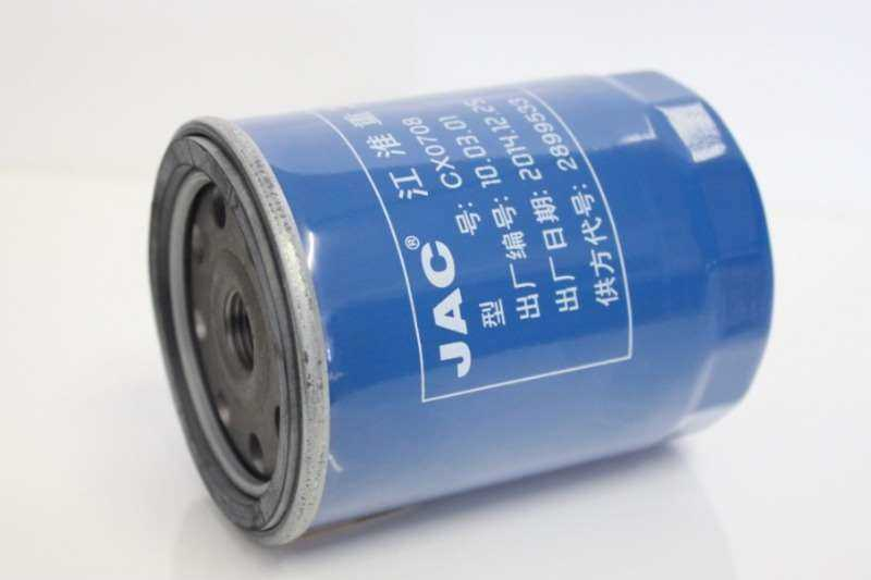JAC Filters